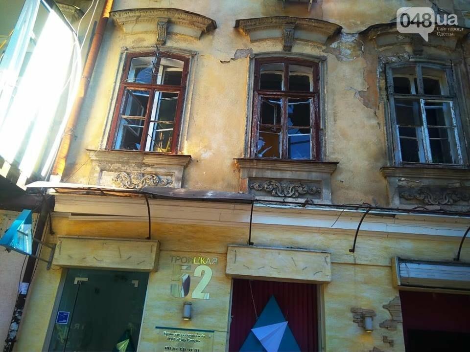 Взрыв в центре Одессы: поражающие элементы пробили входную дверь, - ФОТО, ВИДЕО, фото-10