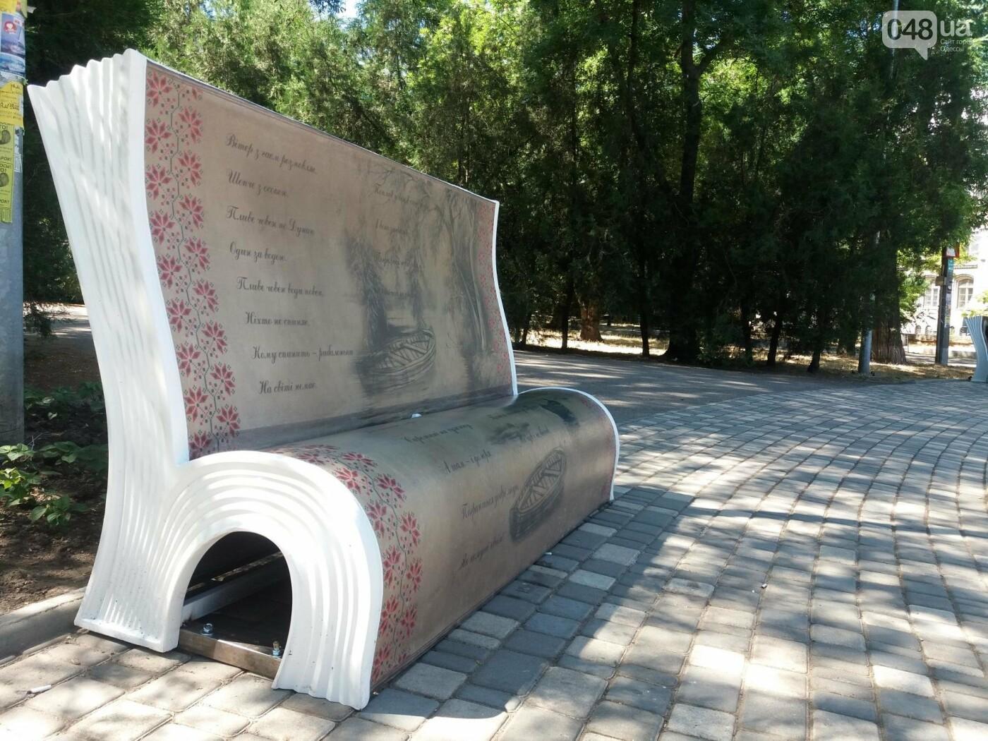 Литературные скамейки украсили одесский парк, - ФОТОФАКТ , фото-2