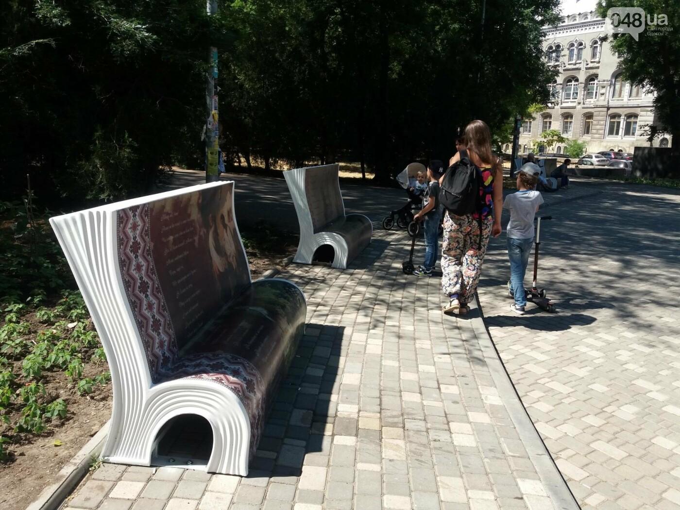 Литературные скамейки украсили одесский парк, - ФОТОФАКТ , фото-3