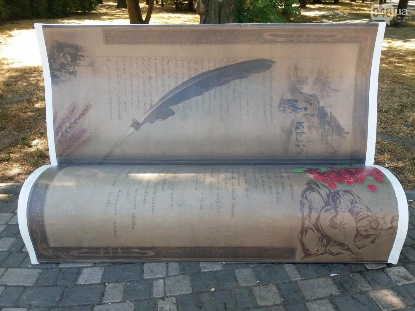 Литературные скамейки украсили одесский парк, - ФОТОФАКТ , фото-1