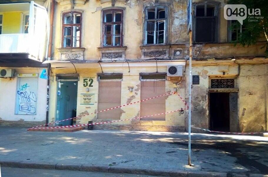 Две ночи пострадавшие от взрыва в центре Одессы провели без стекол в окнах, - ФОТО, фото-1