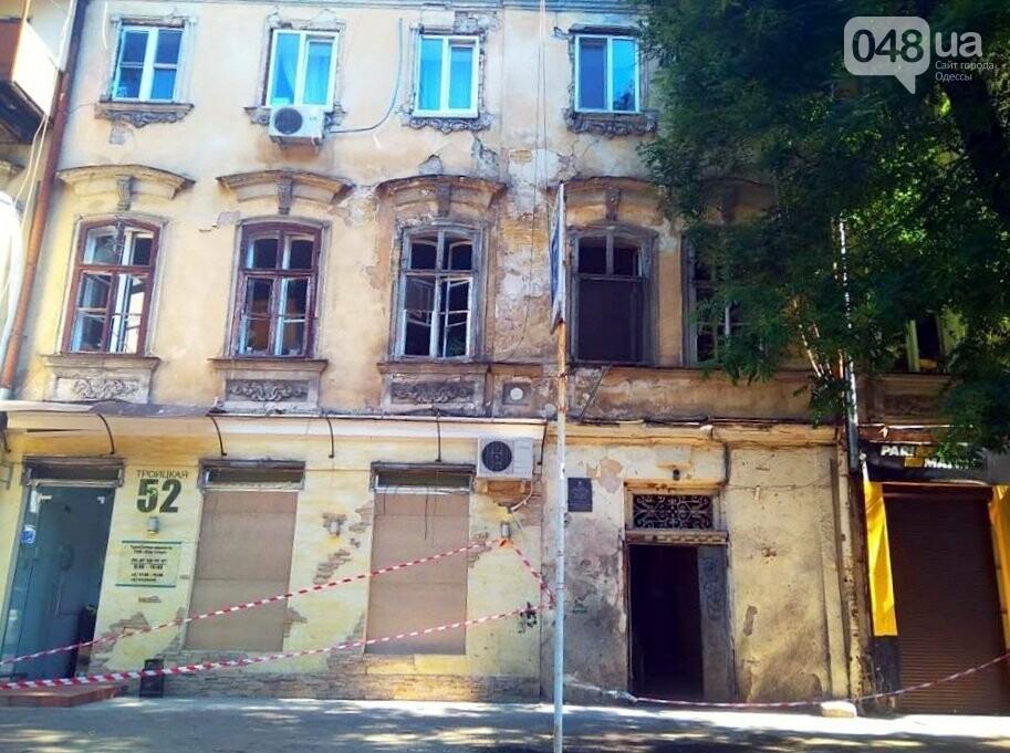 Две ночи пострадавшие от взрыва в центре Одессы провели без стекол в окнах, - ФОТО, фото-2