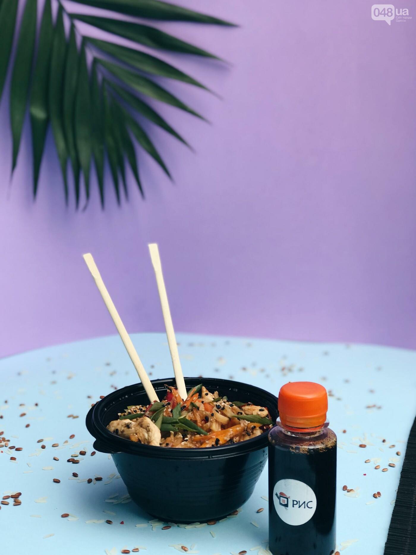 ris.od.ua - японская кухня у вас дома!, фото-3