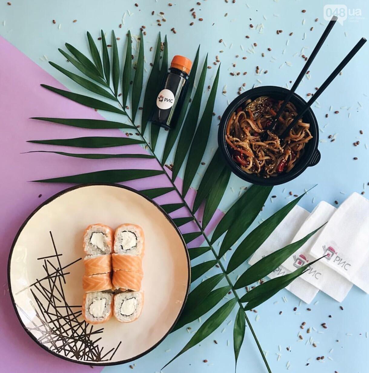 ris.od.ua - японская кухня у вас дома!, фото-1