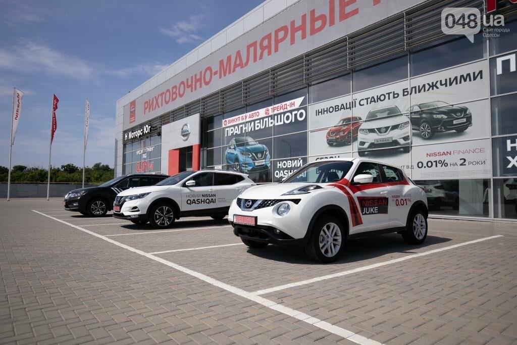 Дилер Nissan в Одессе «Н Моторс Юг» официально стал обслуживать электромобили , фото-1