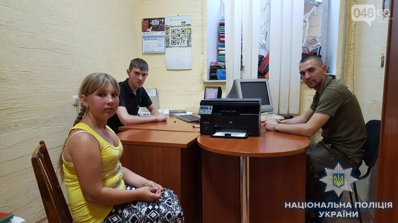 В Одессе 11-летняя школьница наделала переполох, фото-1