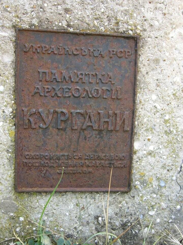 Под Одессой власти уничтожают уникальное казацкое кладбище, - ФОТОРЕПОРТАЖ, фото-14