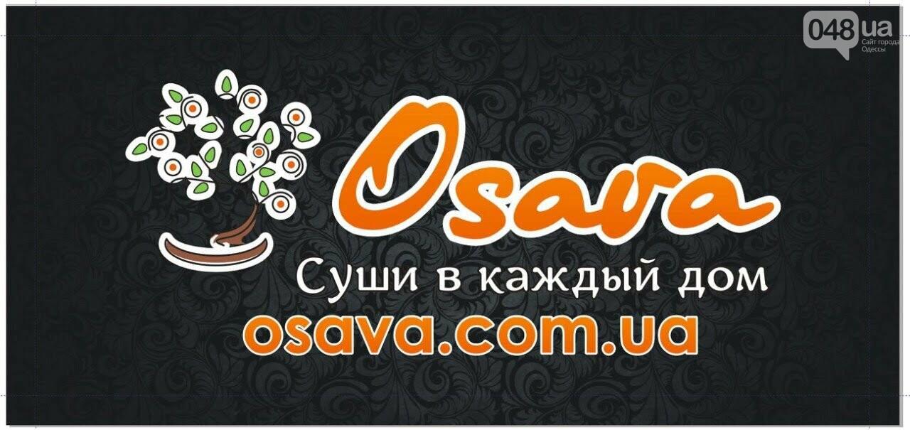 """Популярный онлайн-суши-бар """"Osava"""" открывает в Одессе новую локацию, фото-4"""