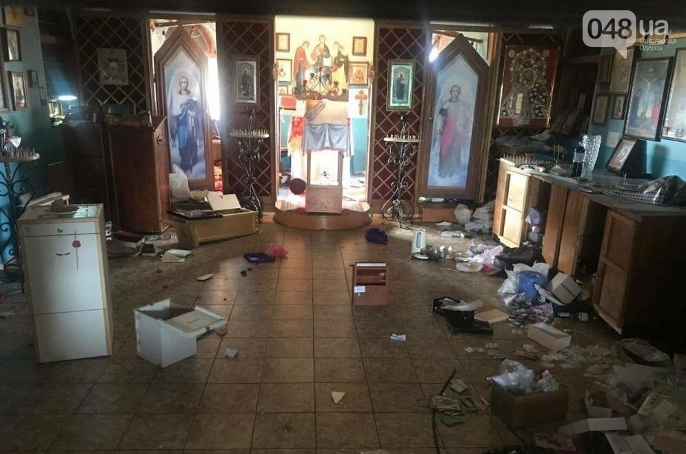 В Одессе ограбили кладбищенскую церковь, - ФОТО, фото-1