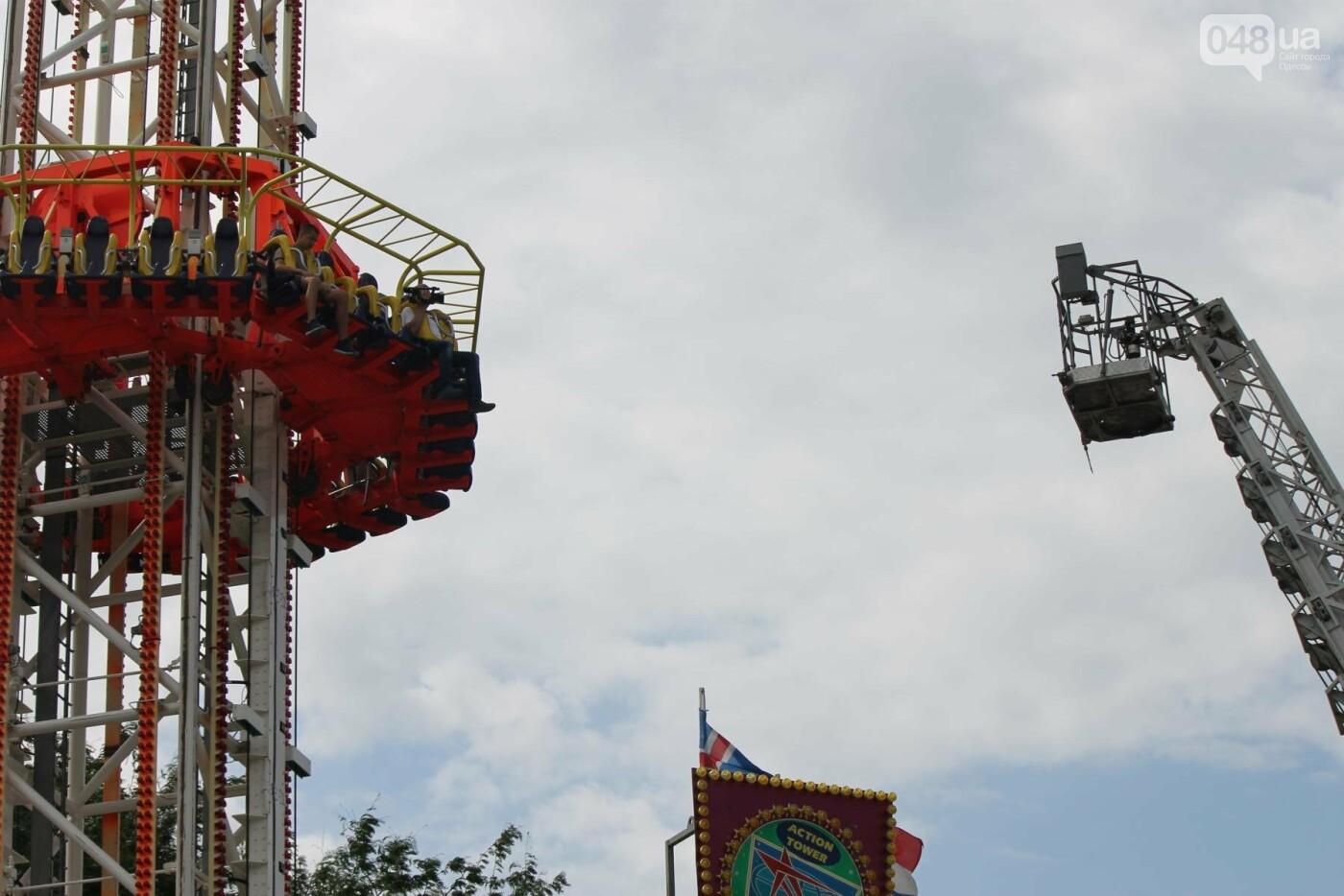 В одесском Луна-парке с аттракционов посетителей снимали спасатели, - ФОТО, фото-2