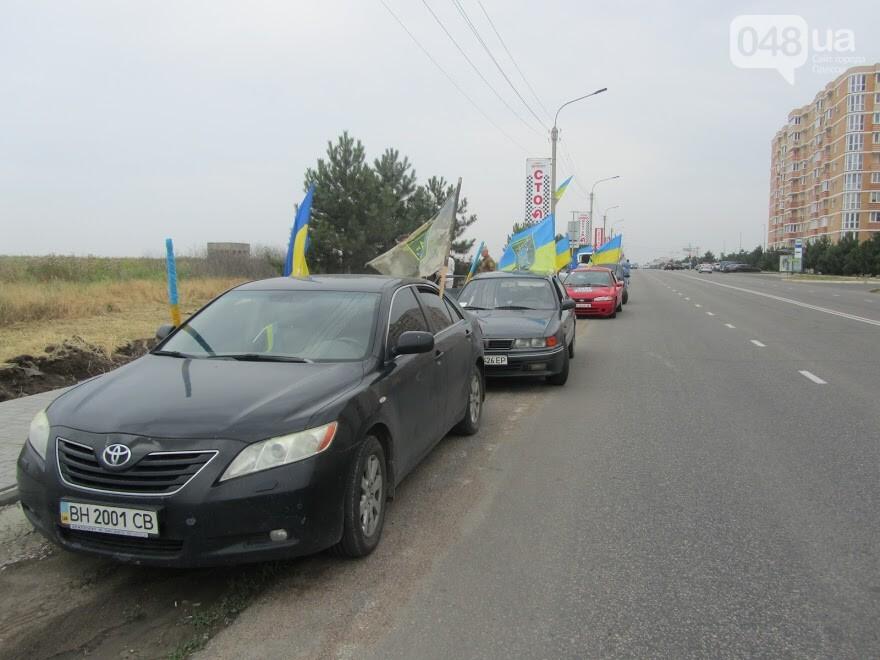 Под Одессой патриоты провели трогательную акцию, - ФОТО, ВИДЕО, фото-2