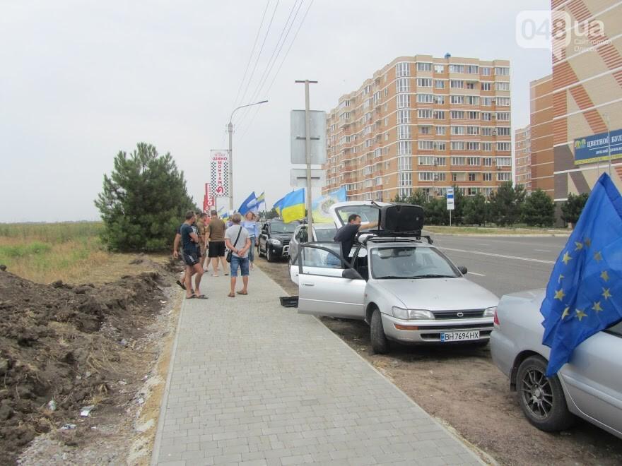 Под Одессой патриоты провели трогательную акцию, - ФОТО, ВИДЕО, фото-3
