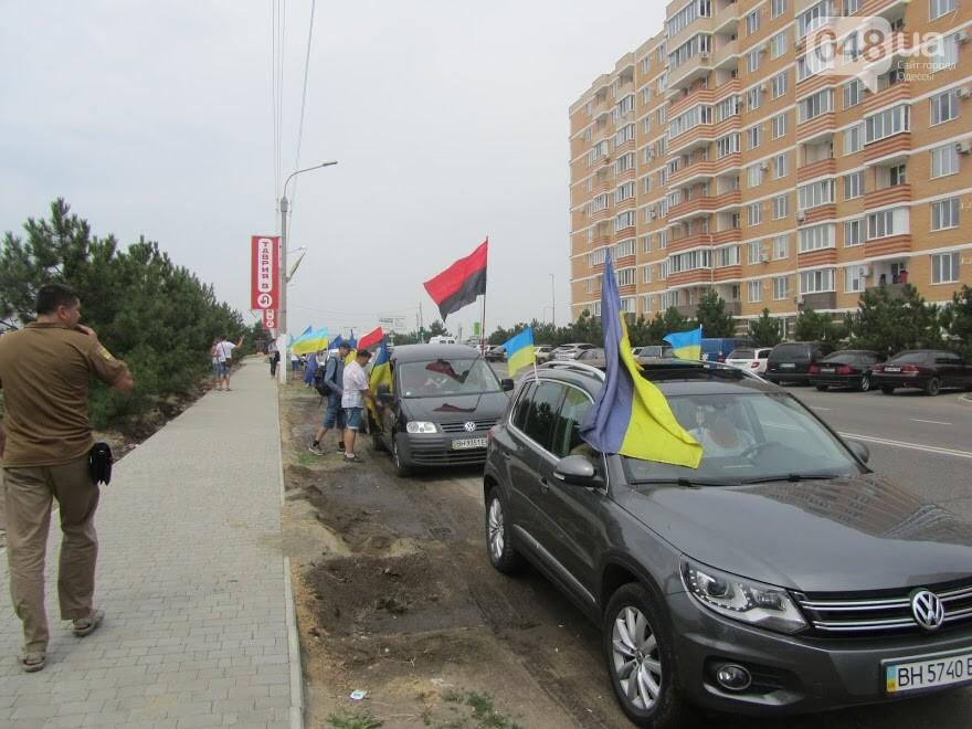 Под Одессой патриоты провели трогательную акцию, - ФОТО, ВИДЕО, фото-4