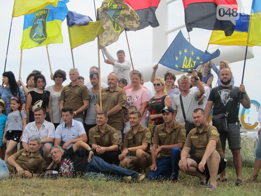 Под Одессой патриоты провели трогательную акцию, - ФОТО, ВИДЕО, фото-1