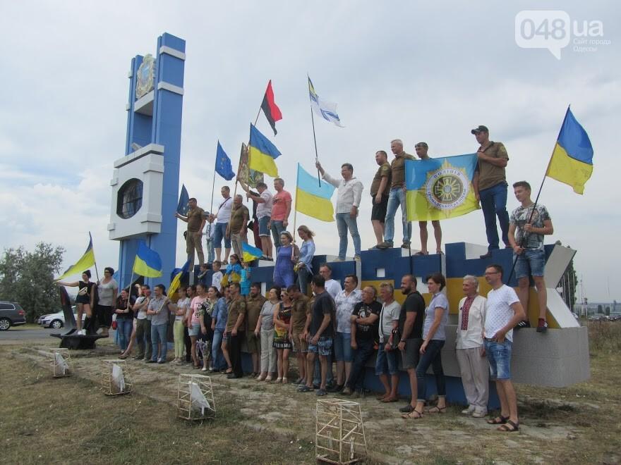 Под Одессой патриоты провели трогательную акцию, - ФОТО, ВИДЕО, фото-6