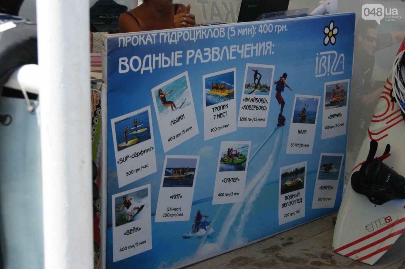 Неприличная Аркадия: что и почем на самом пафосном курорте Одессы, - ФОТОРЕПОРТАЖ, фото-9