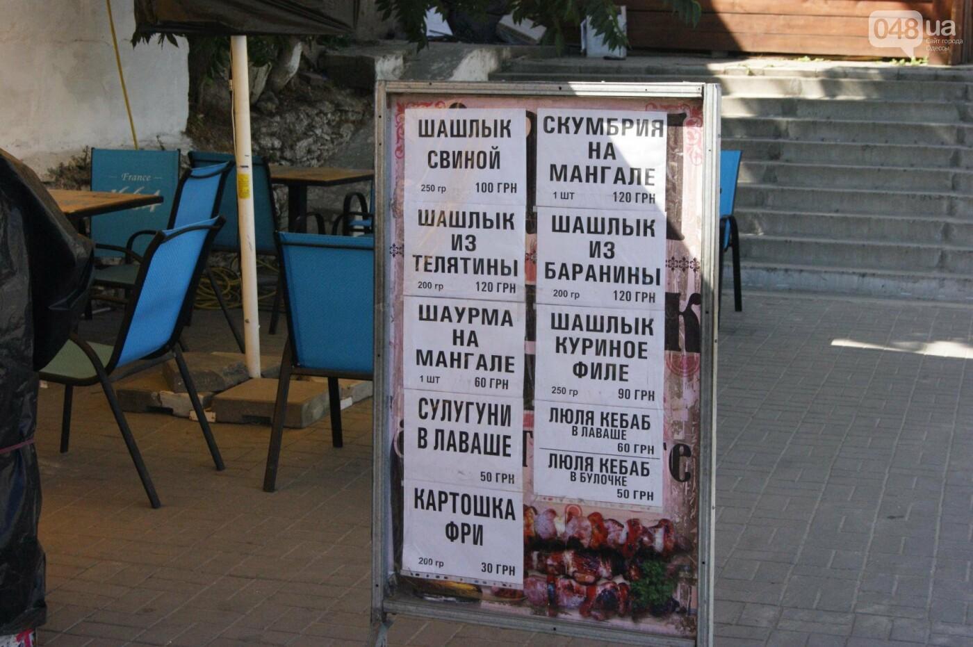 Неприличная Аркадия: что и почем на самом пафосном курорте Одессы, - ФОТОРЕПОРТАЖ, фото-7