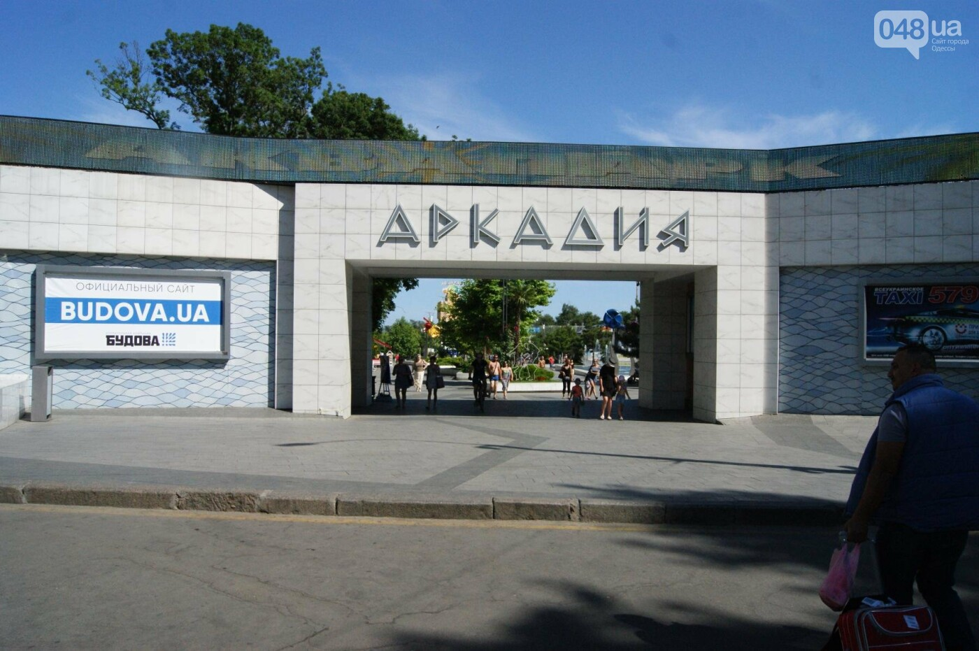 Неприличная Аркадия: что и почем на самом пафосном курорте Одессы, - ФОТОРЕПОРТАЖ, фото-20