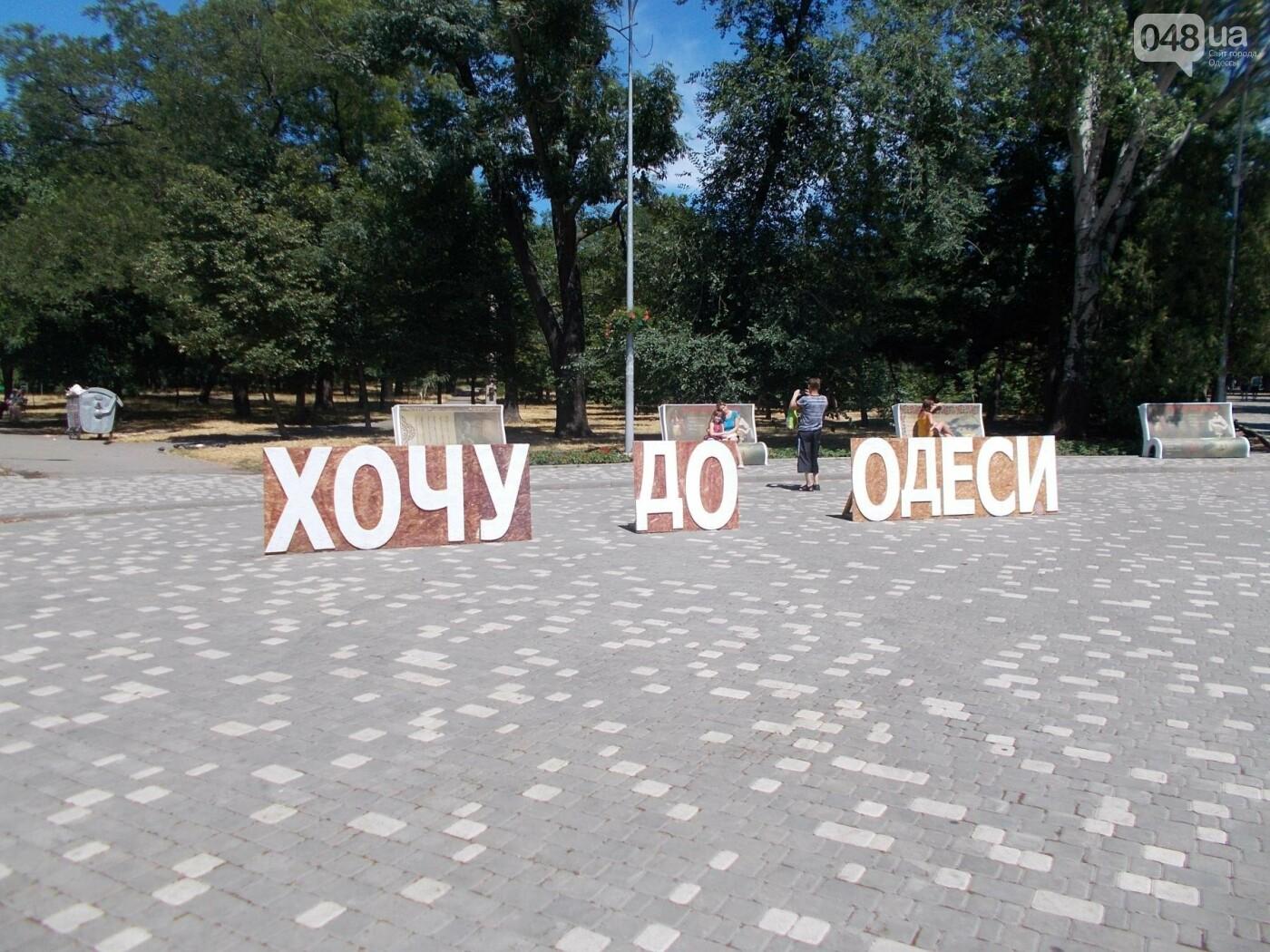 Лавка мастеров в разгаре в одесском парке Шевченко, - ФОТО, фото-1