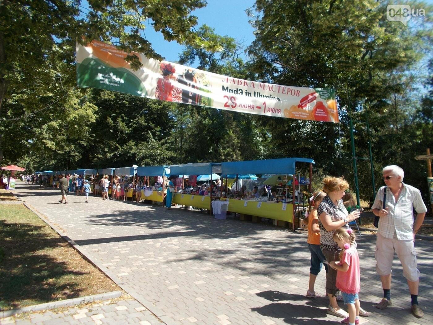 Лавка мастеров в разгаре в одесском парке Шевченко, - ФОТО, фото-6