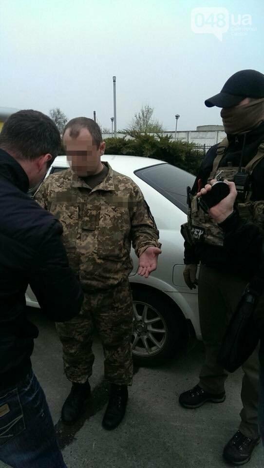 Под Одессой осудили военкома, который вымогал 300 долларов, фото-1
