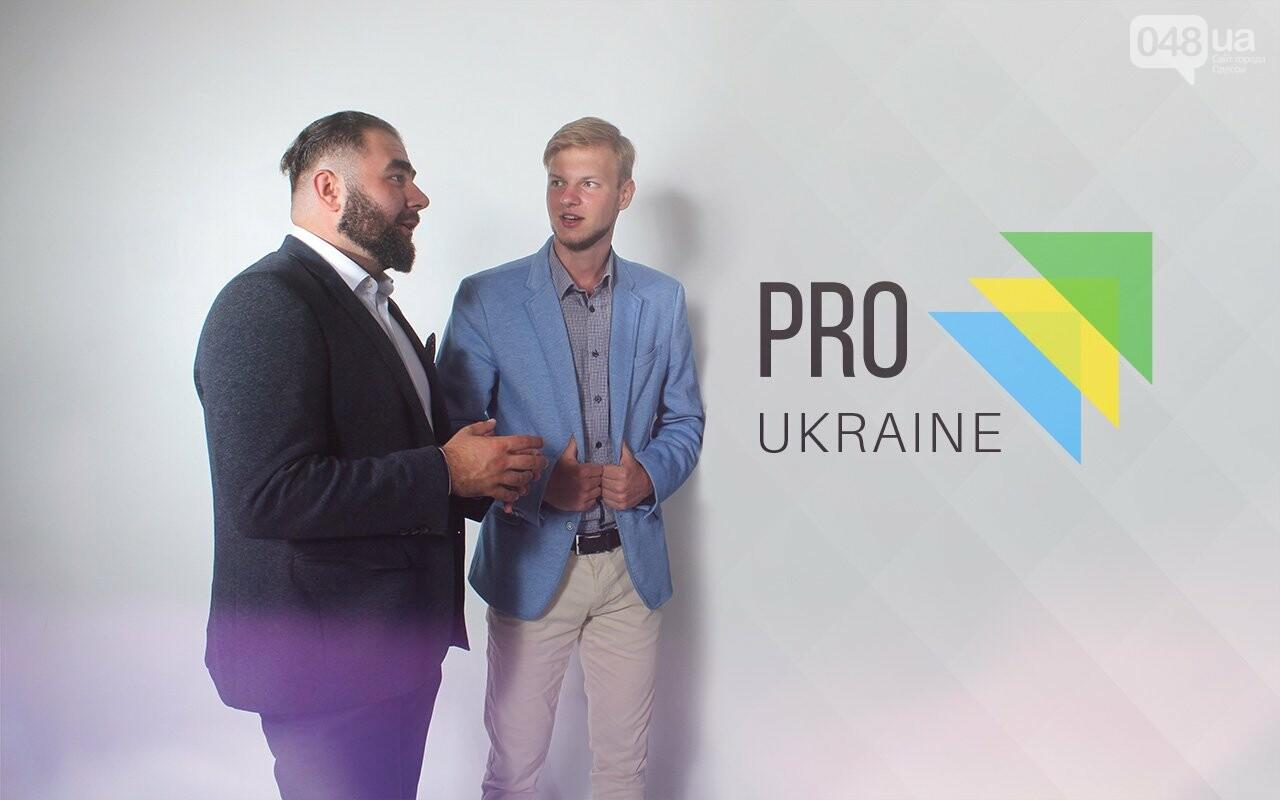 """ProUkraine (""""Проюкрейн"""") - зарубежные инвестиции в Украине. создатель Проюкрейн Роман Григоришин, """"Новые лидеры"""""""