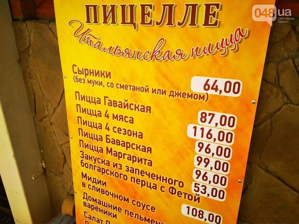 Сколько стоит пообедать в Аркадии: ищем недорогие вкусные варианты, - ФОТО, фото-2