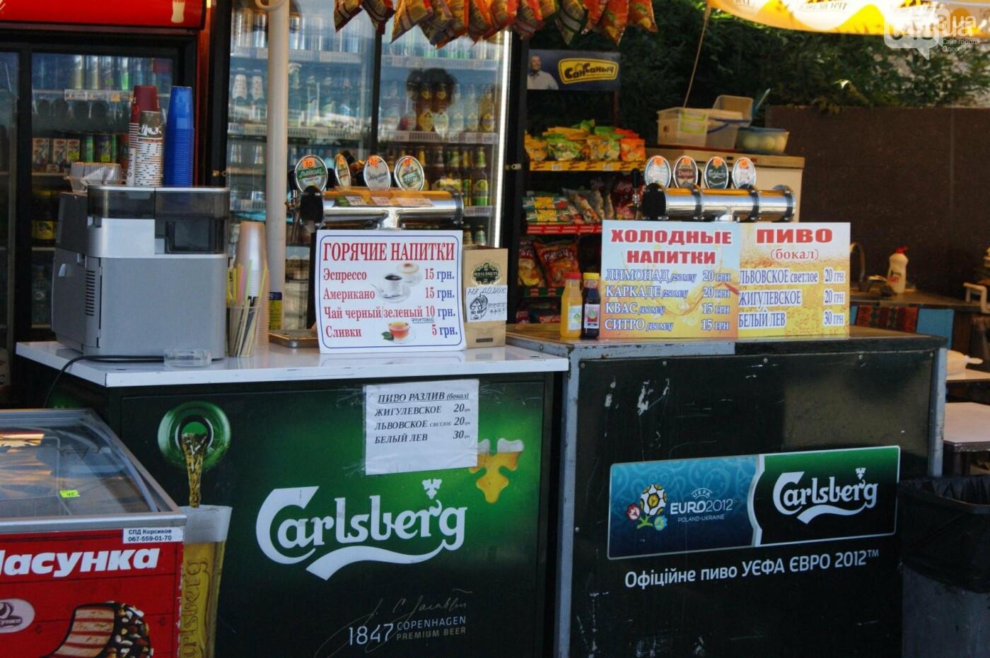 Сколько стоит пообедать в Аркадии: ищем недорогие вкусные варианты, - ФОТО, фото-8