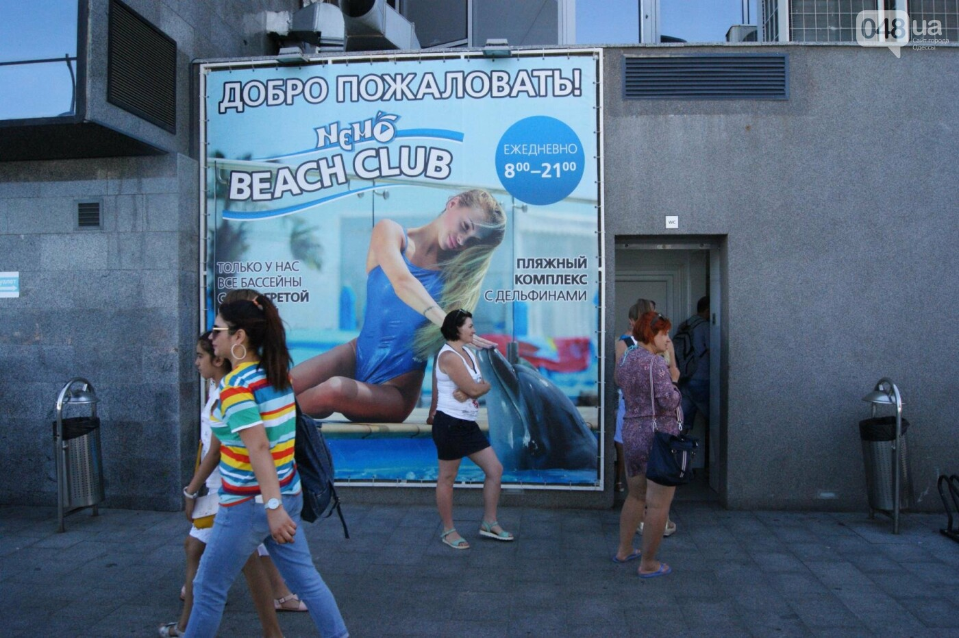Пляжная ревизия: Что и почем на одесском Ланжероне, - ФОТО, фото-24