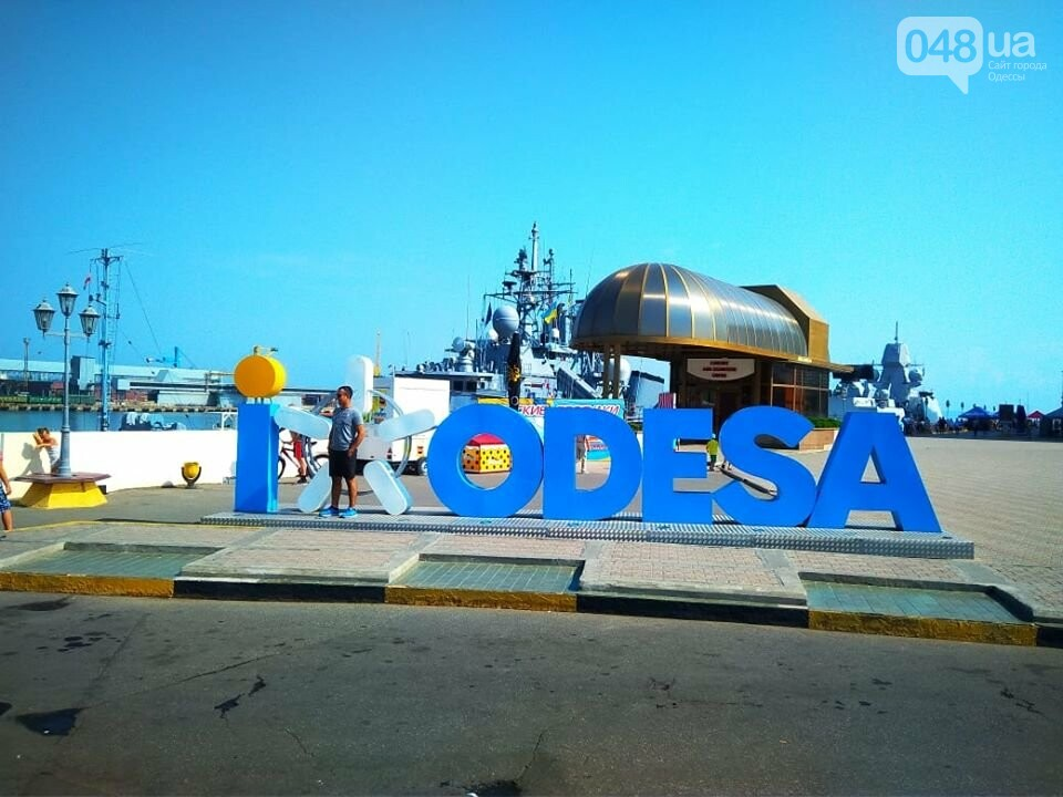Корабли НАТО в Одессе и круизное судно у морвокзала, - ФОТОРЕПОРТАЖ, фото-1