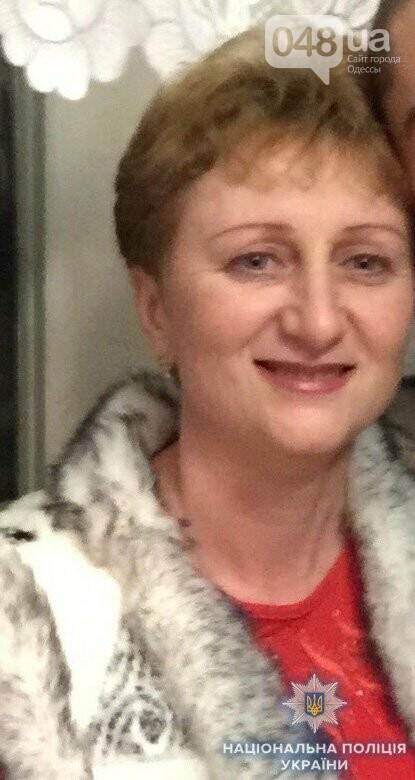 Под Одессой по дороге с работы домой пропала женщина, фото-1