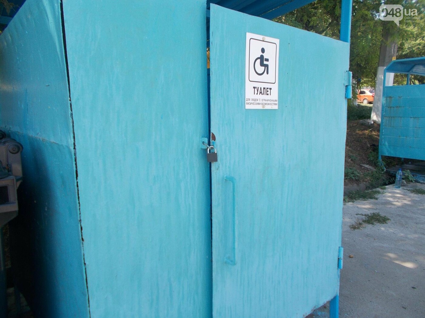 Удобства под замком: на пляже для людей с инвалидностью в Одессе в душ и туалет попасть нереально, - ФОТО , фото-1
