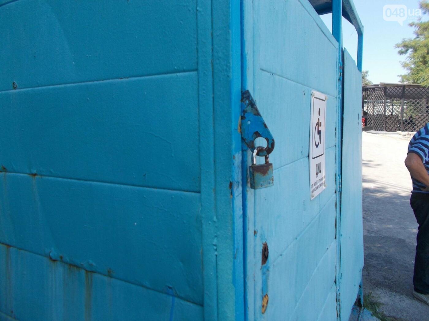 Удобства под замком: на пляже для людей с инвалидностью в Одессе в душ и туалет попасть нереально, - ФОТО , фото-3