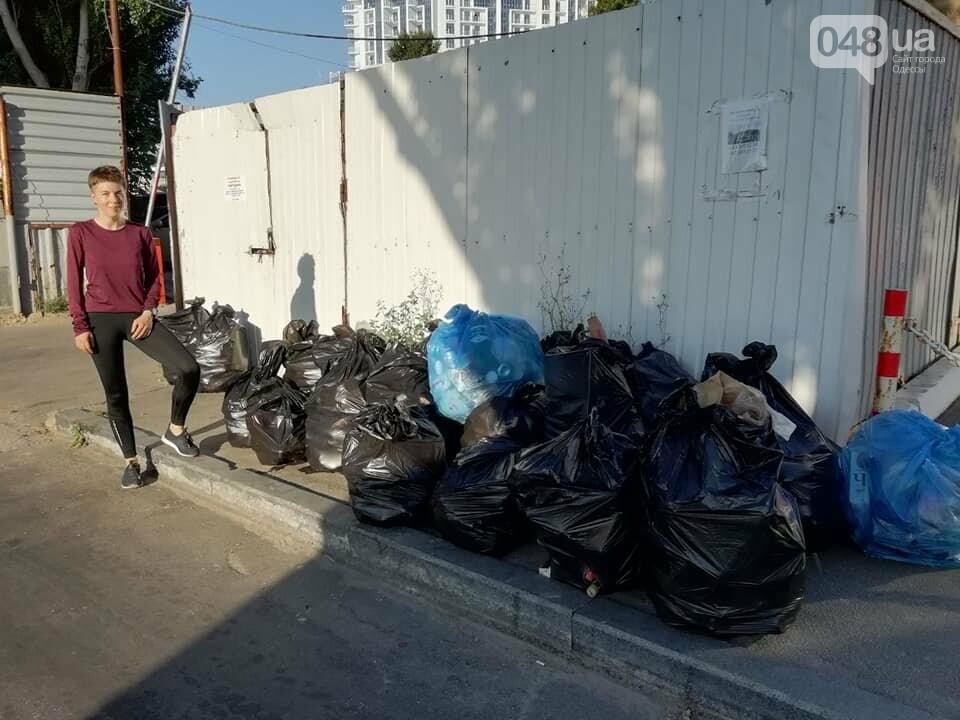 Ты удивишься: сколько мусора можно собрать на одном одесском пляже за час, - ФОТО, фото-4