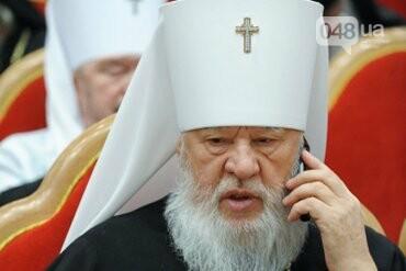 Выстрел в ногу: Как Москва проиграла православный фактор в Одессе, фото-5