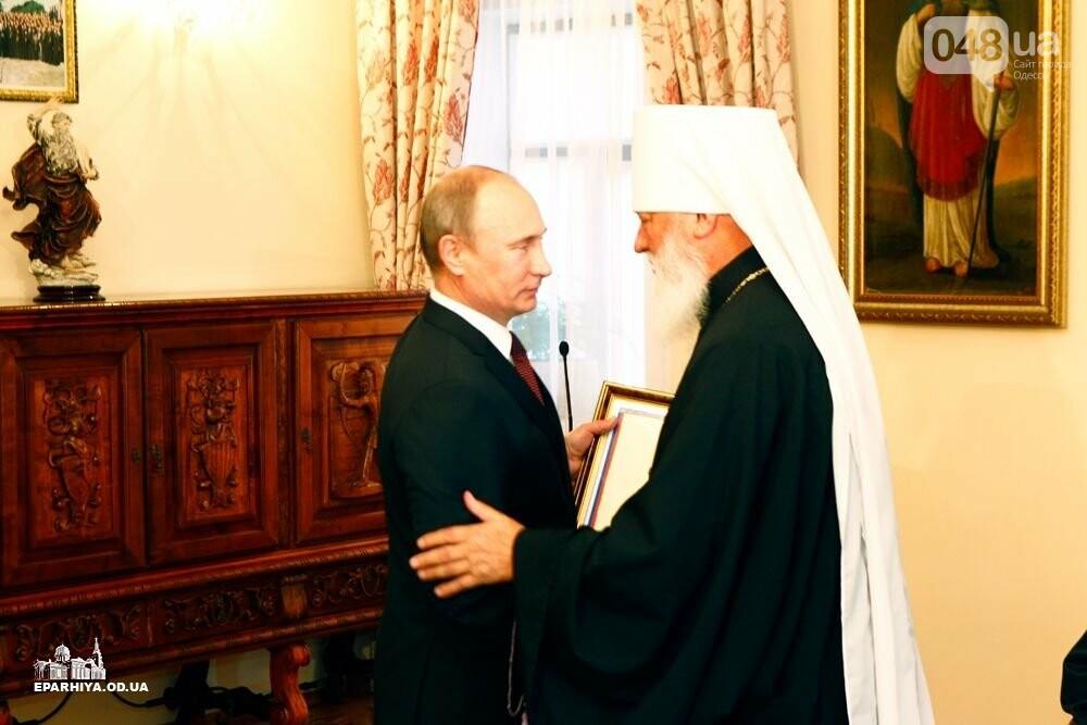 Выстрел в ногу: Как Москва проиграла православный фактор в Одессе, фото-2