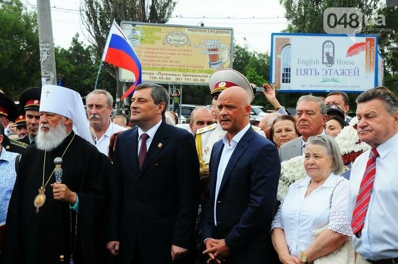 Выстрел в ногу: Как Москва проиграла православный фактор в Одессе, фото-4
