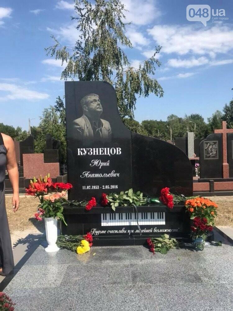 На могиле одесского джазмена Кузнецова установили памятник в виде рояля, - ФОТО