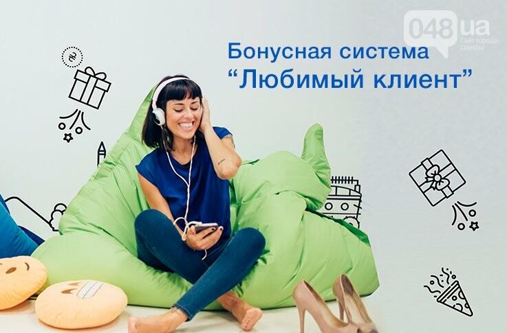 Где взять кредит в Одессе?, фото-25