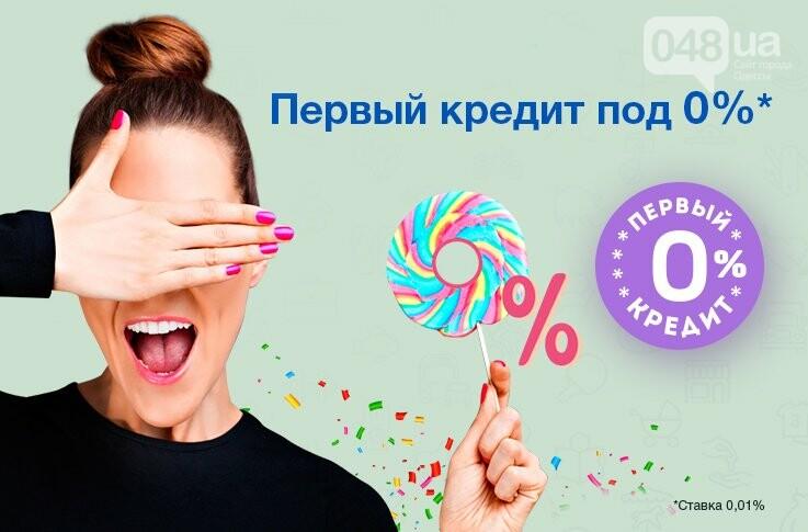 Где взять кредит в Одессе?, фото-24