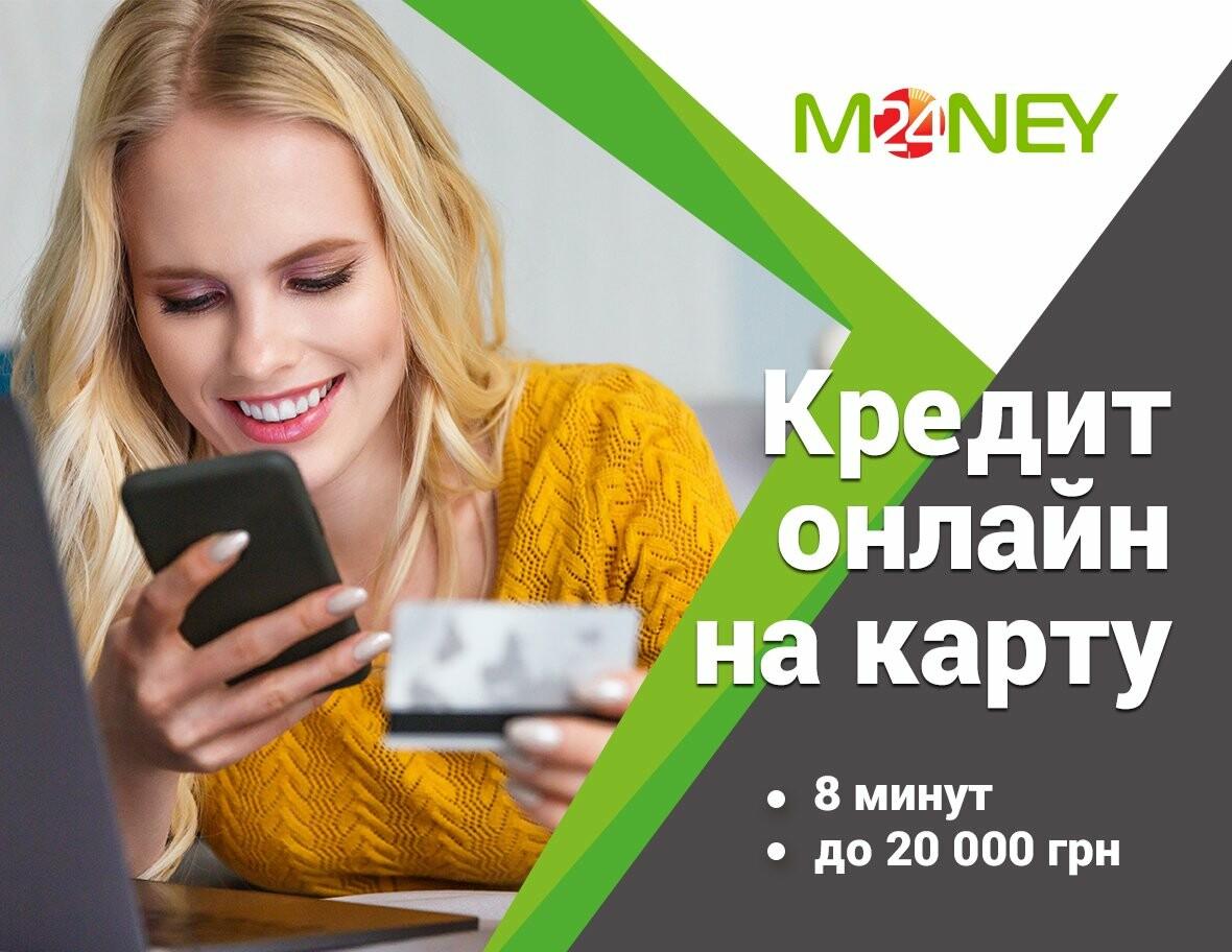 самый простой и быстрый займ денег онлайн