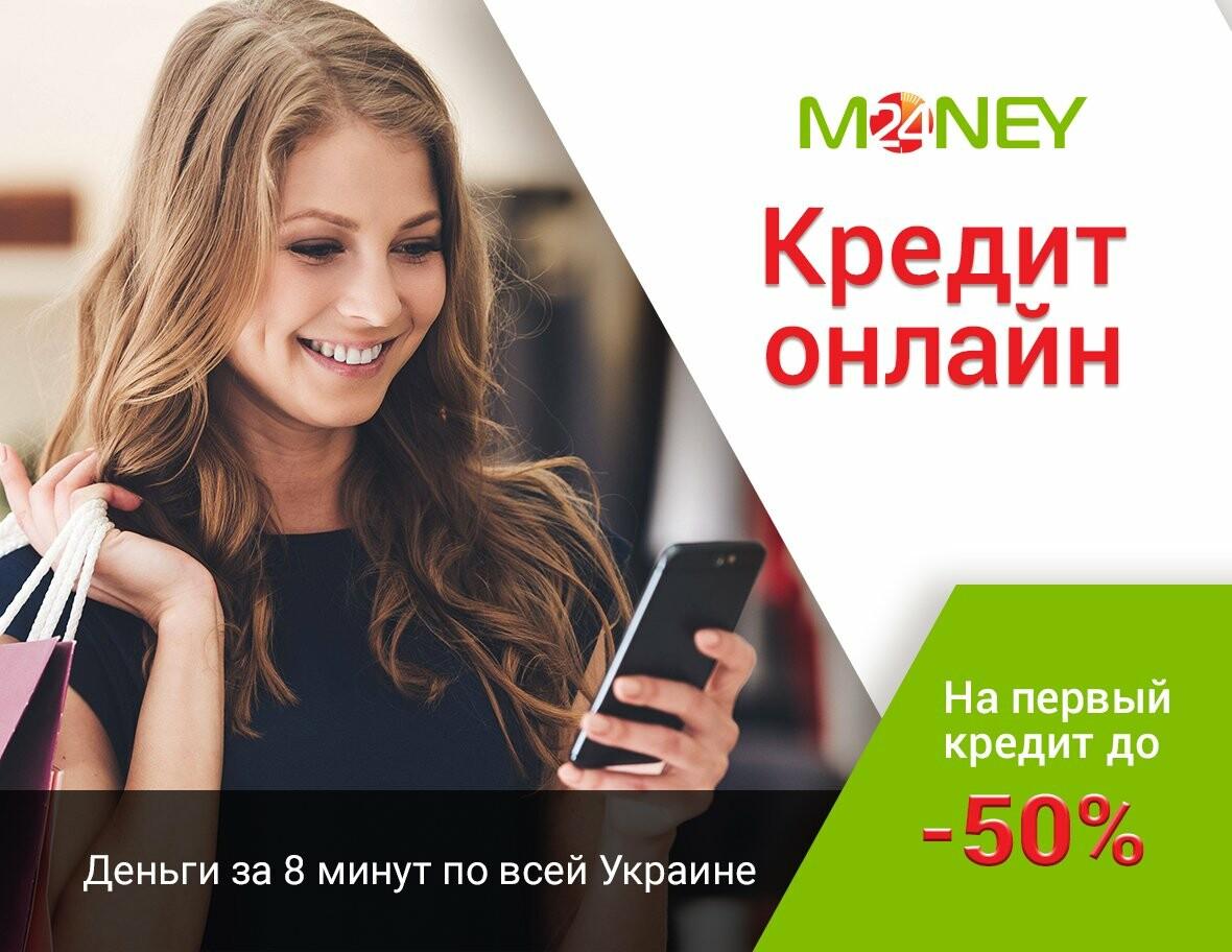 Где взять кредит в Одессе?, фото-47