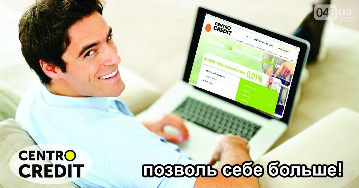 Где взять кредит в Одессе?, фото-30