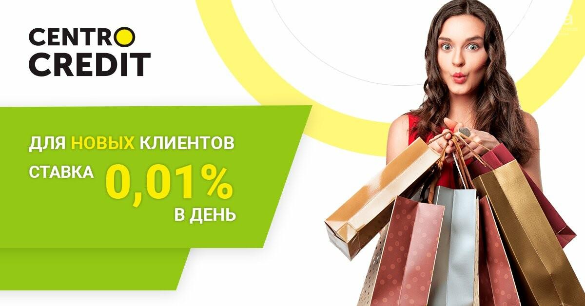 Где взять кредит в Одессе?, фото-32
