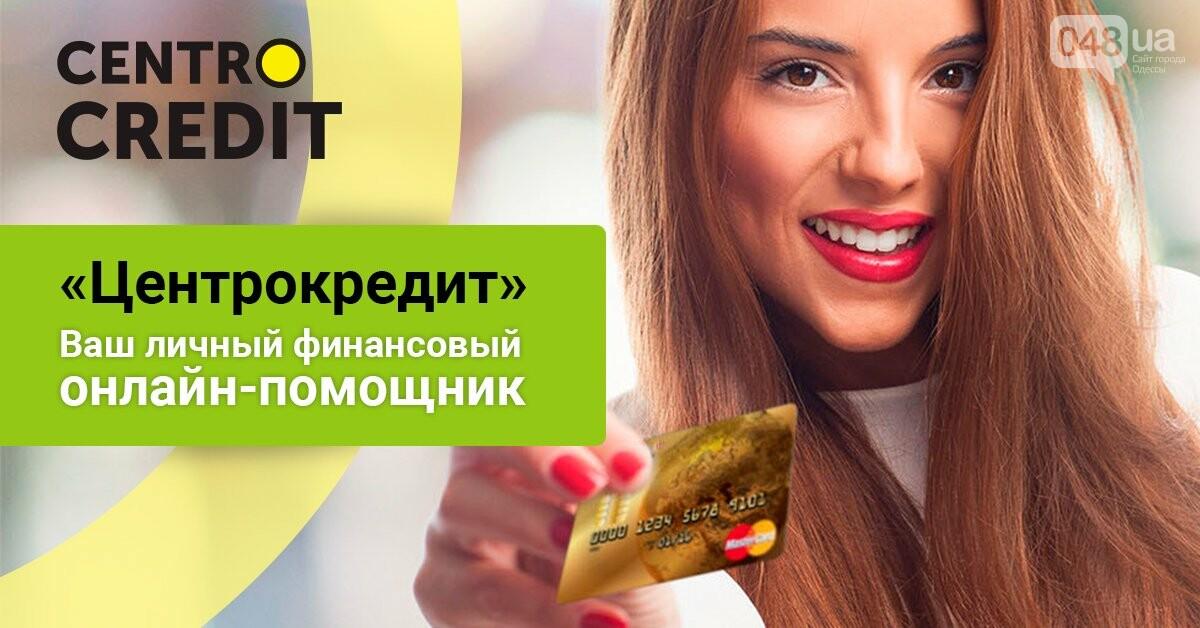 Где взять кредит в Одессе?, фото-33