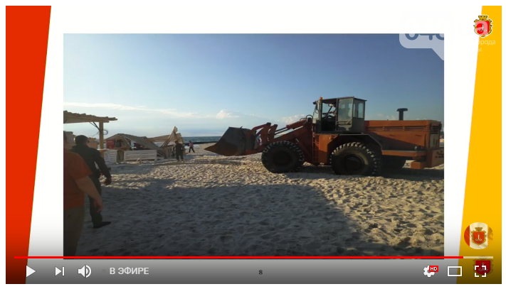 Вовремя: в Одессе признали незаконными настилы и лежаки на пляжах, - ФОТО, фото-3