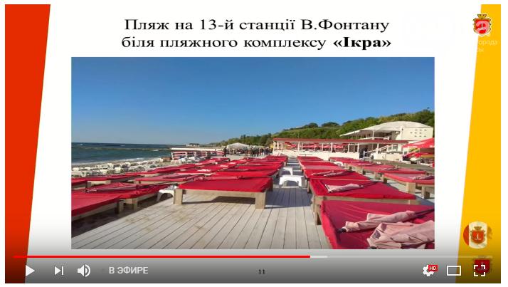 Вовремя: в Одессе признали незаконными настилы и лежаки на пляжах, - ФОТО, фото-4