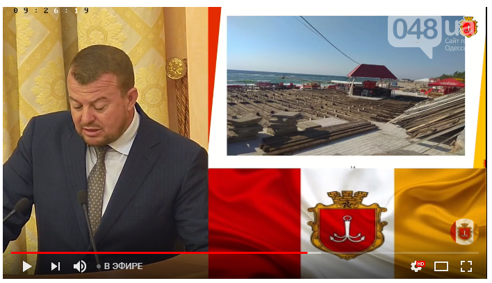 Вовремя: в Одессе признали незаконными настилы и лежаки на пляжах, - ФОТО, фото-8