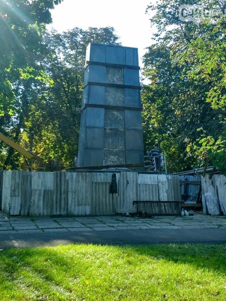 """В Одесской области начали разбирать мавзолей советскому """"герою"""", - ФОТО, фото-2"""