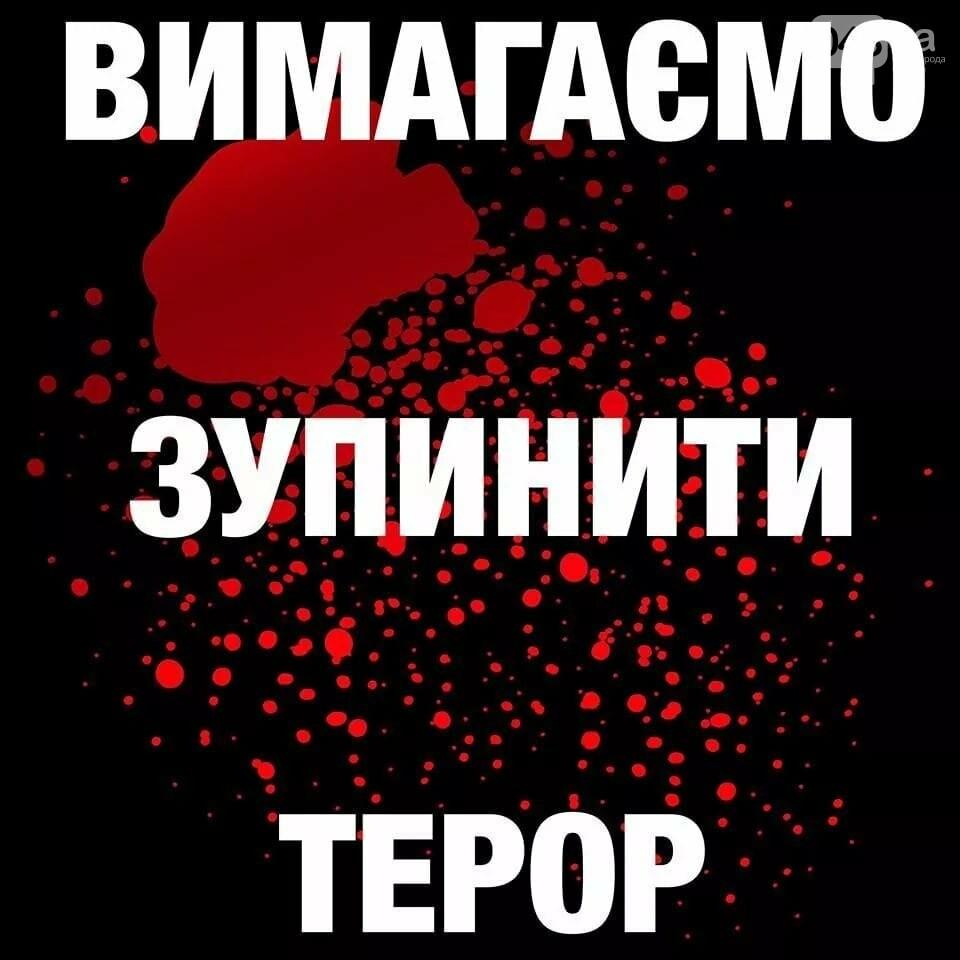 Одесситы потребовали у Порошенко отправить в отставку всех силовиков и заняться городскими властями , фото-1